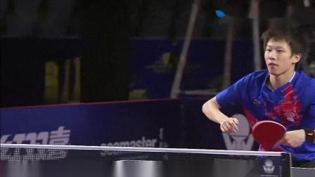 【1080p】【马龙复出】马龙vs林高远【2019卡塔尔乒乓球公开赛】【侃哥剪辑】