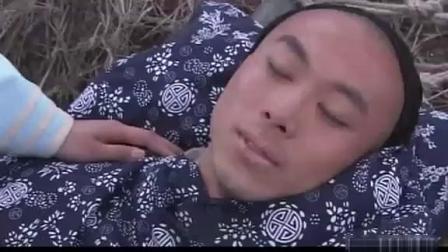 镇四川 - 第8集