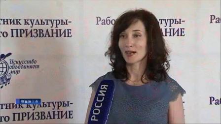 《俄罗斯新闻联播》 2019年4月03日