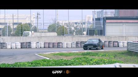 UPPF-武汉赛道全力以赴