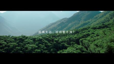 华为P30系列广告片第三集《卧虎藏不住龙》