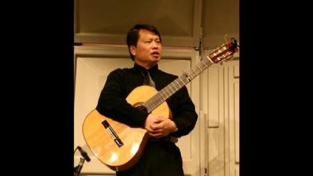 歐永財老師大中華風格彈唱作品 - 流浪者之歌