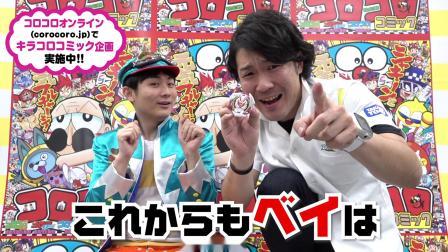 【愚人节】可爱Bey「Sakura Valkyrie」发售决定!?