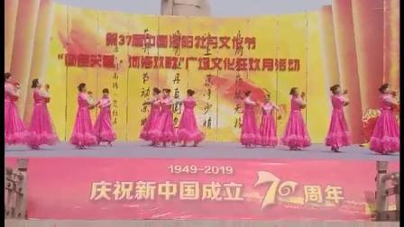洛阳市天轴艺术团舞蹈《亲吻祖国》