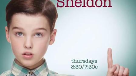 Young Sheldon 2x18 片花