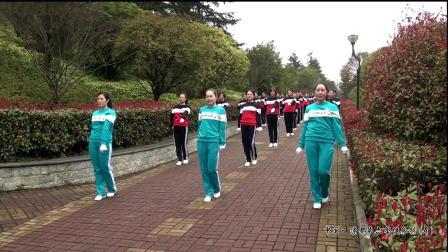 中国.凉都健身操第三节