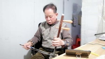 VID婺剧《走青山》浦江戏迷演唱,板胡伴奏,自娱自乐。_20190402_203618