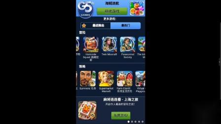 【手机游戏】海贼消除破解版20190404