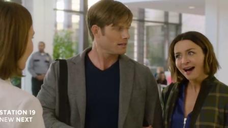 Grey's Anatomy 15x21 Good Shepherd 预告