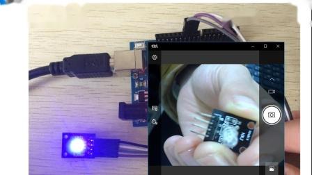 第一节arduino基础知识20190405