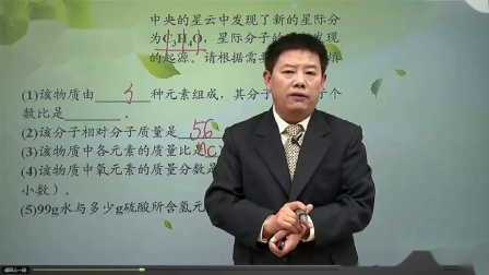 2019年中考化学一二轮复习 第20讲 荣顺杰 专题 化学计算经典精讲