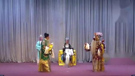 我在京剧大探二截了一段小视频