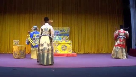 我在海文京剧团马福玲,陈砾,张秀敏,高晓莉四女主演《大探二》——周玉彬UK截了一段小视频