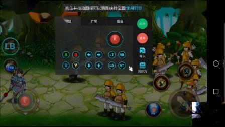 【手机游戏】三国猛将赵云传破解版20190406