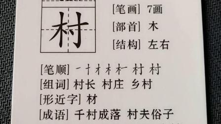 粤语、白话、香港话、广东话、广州话、口语教学、学习卡片……