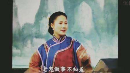 冲团文艺队流星雨剪辑彩调(路边的野花不要采)片段
