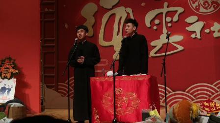 309北京专场返2