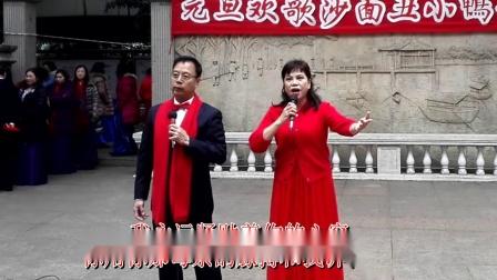 男女声对唱  我和我的祖国