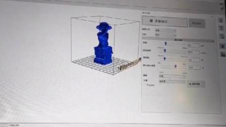 TINA2 3D打印路飞