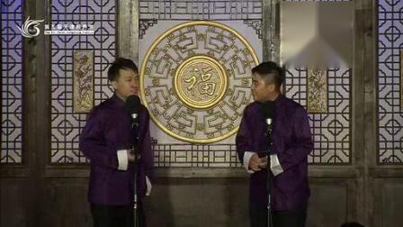 我在【天津第五届相声节】《星座漫谈》张番、刘铨淼_高清截了一段小视频