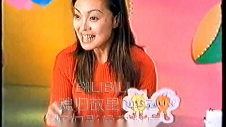 1999年上海二台广告