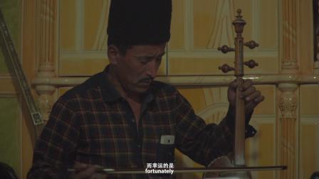 疆传-王江江带你走新疆之和田