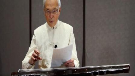 古琴课程-第三条练习错乱龚一琴学探微