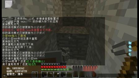 清木解说 我的世界双人生存EP.7矿洞惊险