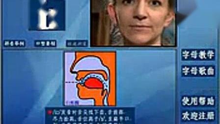 我在国际音标48个音素发音口型视频4(原画)_320x240_2.00M_h.264_640x480_2.00M_h.264截了一段小视频