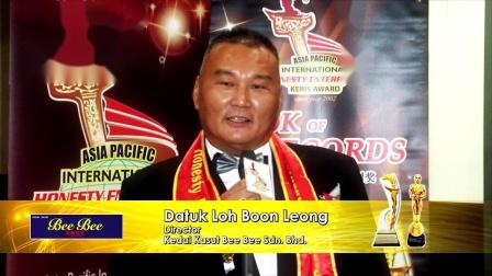 第14届得奖者分享: Kedai Kasut Bee Bee Sdn Bhd