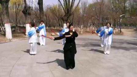 集体莲花太极扇【贾曙宇等人演练】