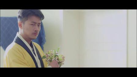 网络电影《开心家族》精彩片段拜仙树