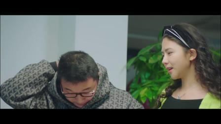 网络电影《开心家族》精彩片段见网友