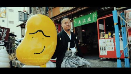 博文美观电影工作室(BowenFilm) 你的名字 日本预告