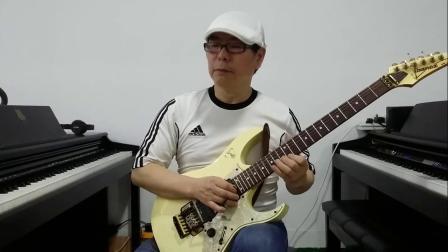 天使的翅膀 电吉他独奏