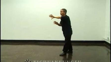 Yi Chuan Sensing Strength
