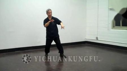 Yi Chuan Footwork-2