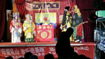 京剧 铡美案 乳山市益民京剧团 宋成君