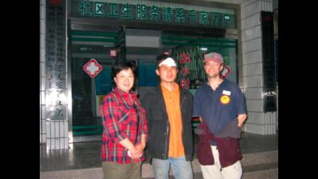 开始三年来的活动2005年-2008年_3 Years in the Life of Yellow River Soup Kitchen '05-'08