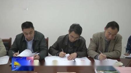 市委党校:十三五规划第七期县干班,第26期科干班调研学习