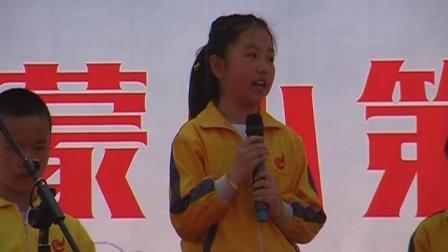 蒙小读书节2019