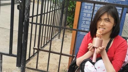 CCTV牛恩发现之旅:不畏生活风雨的姊妹花(山东荷泽)北京。