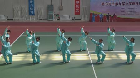 2019年4月22日乌海市健身气功比赛(大舞) 海南太极圆梦队