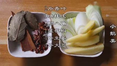原来自制牛肉干这么简单_普通炒锅就能做_简单放心_好吃更实惠_