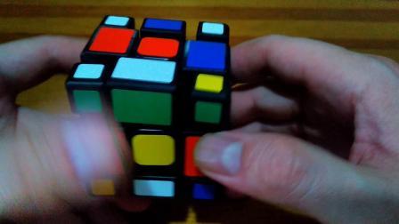 Edge Confusion Cube