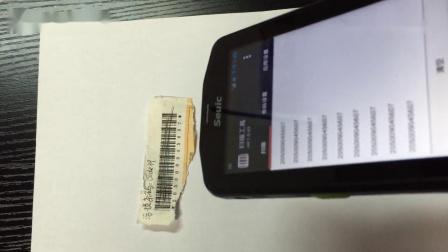 【操作演示】东集AUTOID9安卓PDA手持终端-破损条码演示
