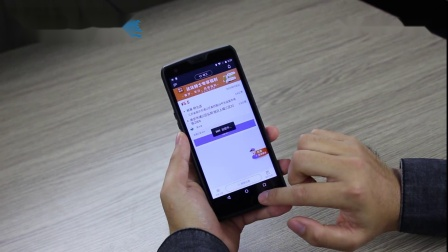 【操作演示】东集小码哥CRUISE8T全面屏工业级PDA手机-多软件运行演示