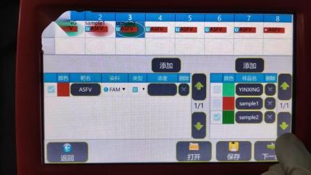 Q160操作 简版