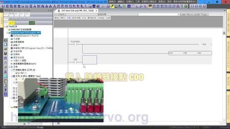 好用的除频指令 CLK - 台达A3 伺服二次开发