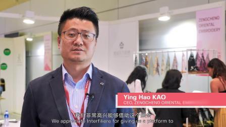 2019香港国际贴身时尚原辅料展